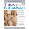 Trinny & Susannah All in One Body Shaper Shapewear